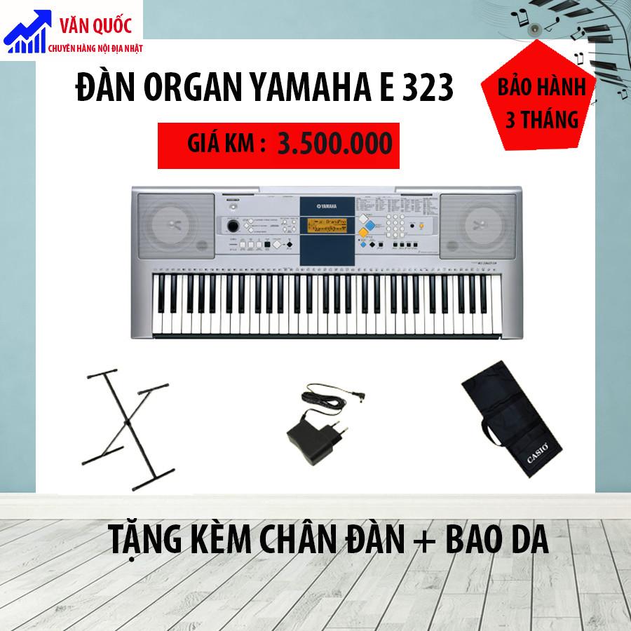 Bí quyết chọn mua được đàn piano điện Yamaha cũ chất lượng tốt