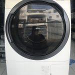 Địa chỉ bán máy giặt nội địa cũ tại TP HCM